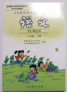xiao_yuwen